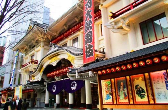 歌舞伎観劇写真