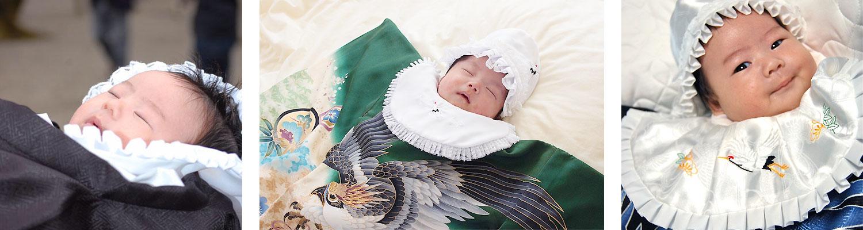 赤ちゃんが産着着物を着た写真