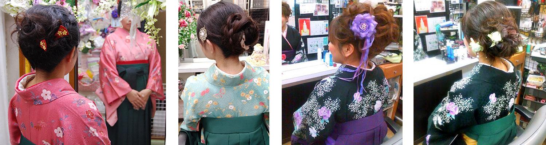 ピンク着物、緑袴、紫袴、黒着物着付け写真