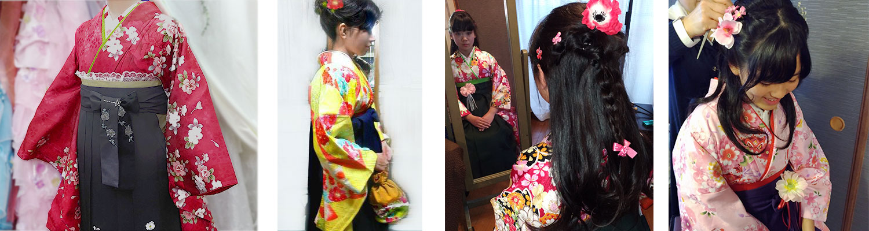 赤着物黒袴、黄色袴、モダン柄袴、ピンク着物袴着付け写真