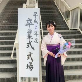 教員袴レンタル写真