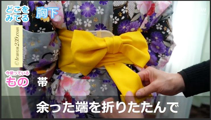 袴の帯の結び方