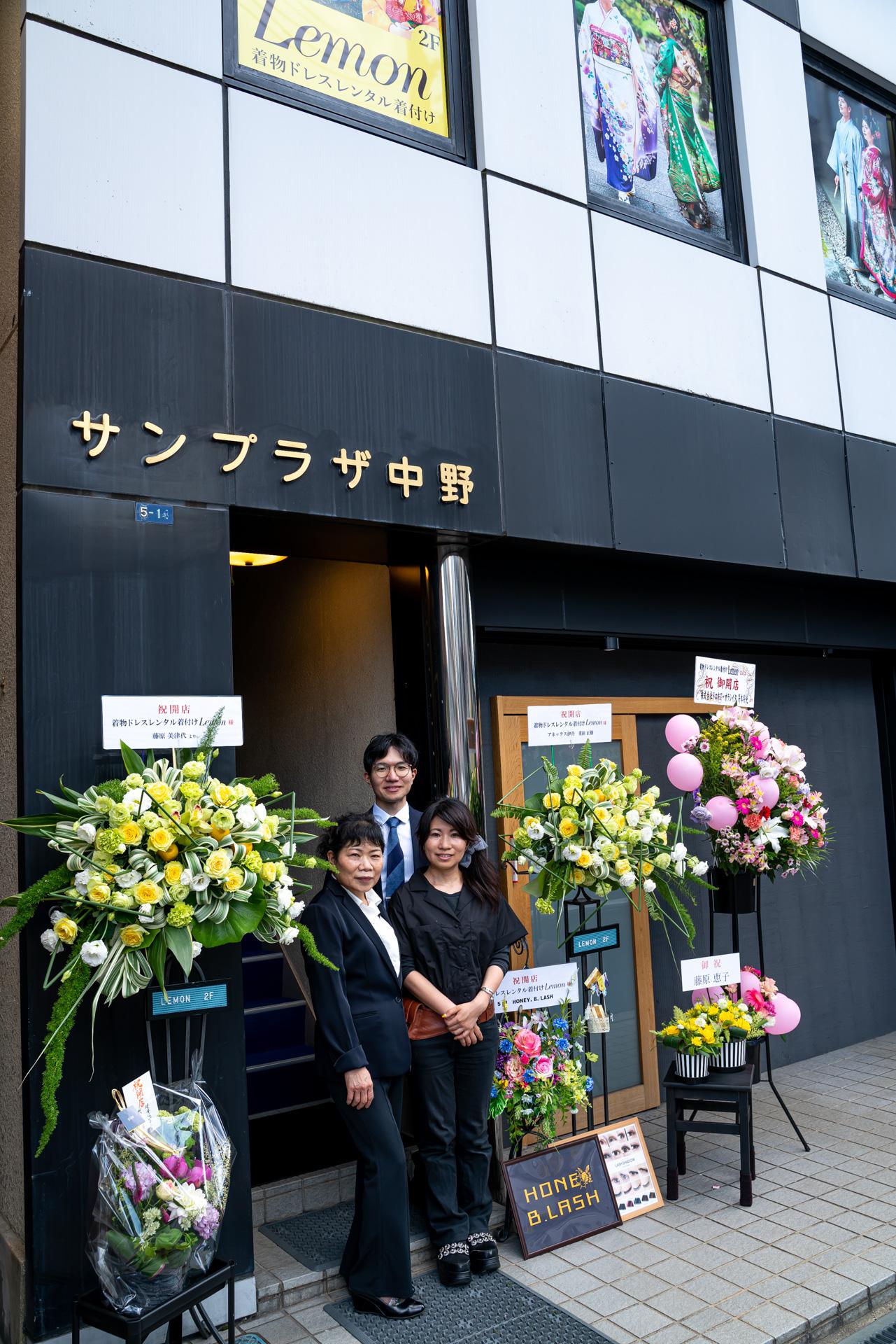 新店舗オープン記念写真