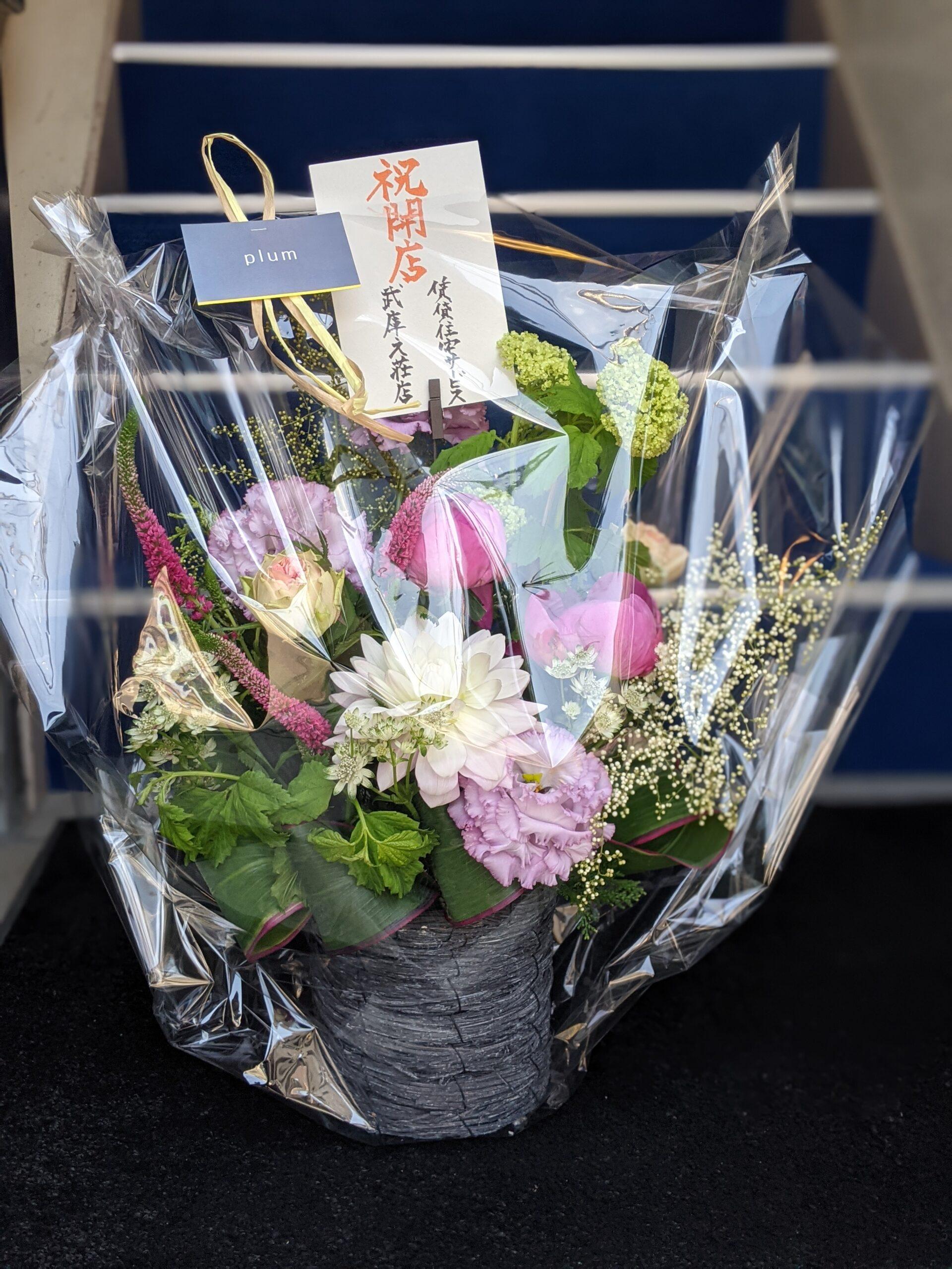 武庫之荘の花屋さんplum様のお花
